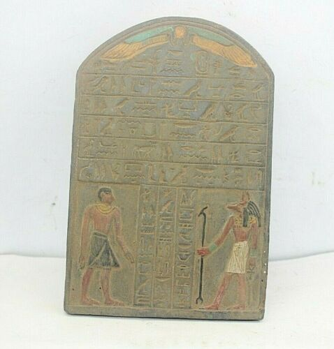 PHARAONIC ANCIENT EGYPTIAN ANTIQUE ANUBIS In Temple Stella 1659-1325 BC