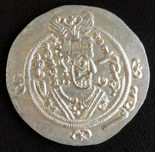 Governors of Tabaristan AR Hemidrachm 780-793 AD