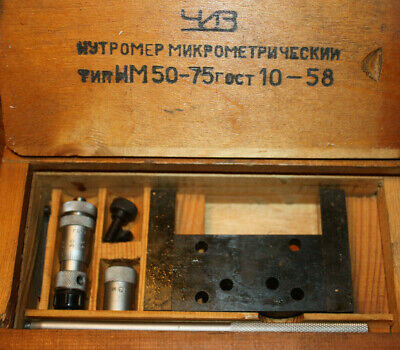Ussr Inside Micrometer Nm 50-75 Mm Chiz 001  0006  Full Set In Box