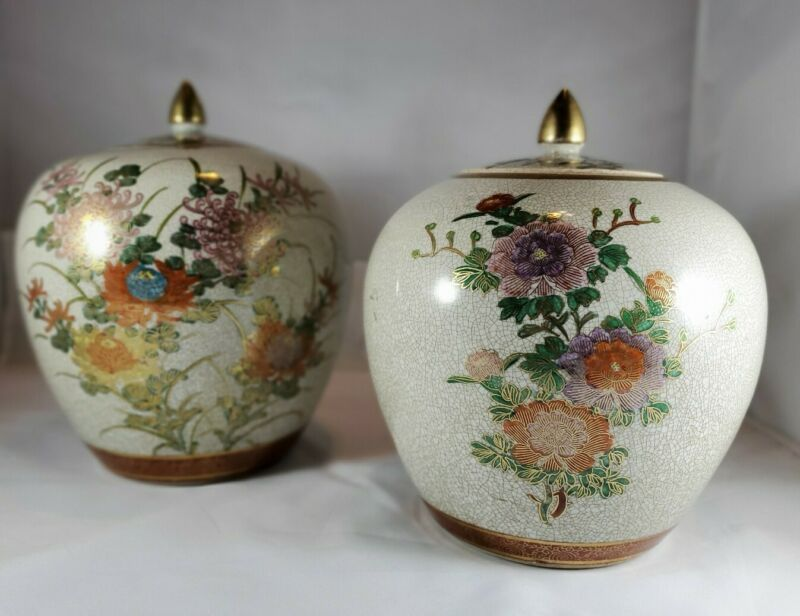 Pair of Vintage Japanese Crackle glaze flowers ginger jars with lids
