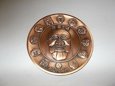 Vintage tourist travel souvenir copper South Korea decorative wall hang plate