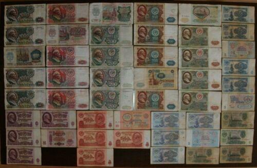 USSR - Russia banknotes 50 pcs -1961-1992