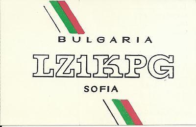 OLD VINTAGE LZIKPG SOFIA BULGARIA AMATEUR RADIO QSL CARD