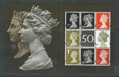 GREAT BRITAIN 2017 THE MACHIN DEFINITVE PANE 4 EX PRESTIGE BOOK FINE USED
