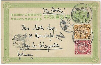 China 1908 1c green stationery card uprated Shanghai to Germany via Siberia