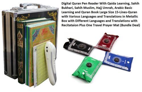 Holy Quran Pen Reader Matal Box and With Free Travel Mat and Free Shipping
