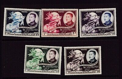 Laos King 1952 The 1st Anniversary of Admission to U.P.U. Set of 5 Stamps MNH