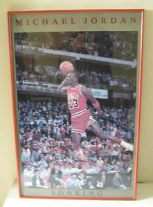 MICHAEL JORDAN BASKETBALL - STARLINE 80'S FRAMED ! Cottesloe Cottesloe Area Preview