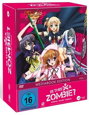 Is This A Zombie? - Vol.1 - Limited Edition - DVD - NEU