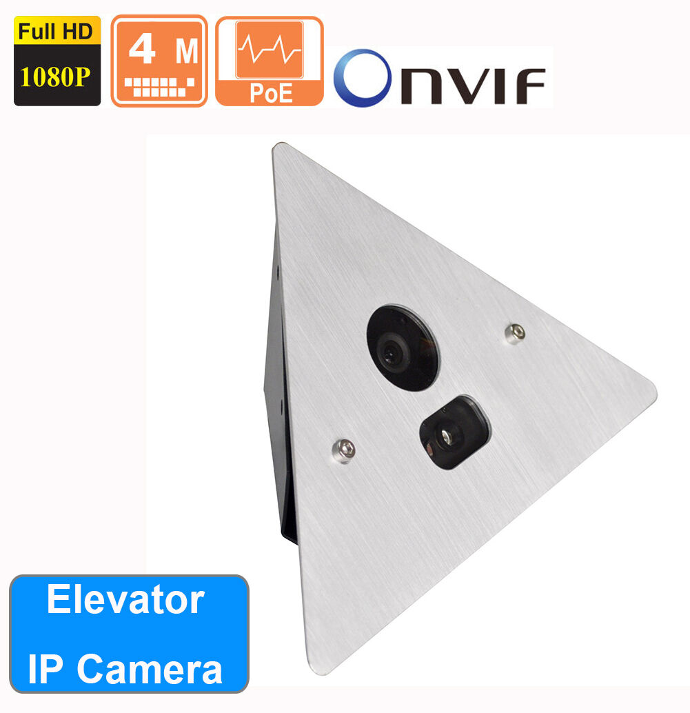 4MP HD 1080P Corner Mount Elevator  IP Camera With Build-in