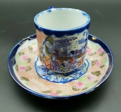 Vintage Japanese Tea Cup & Saucer Geisha Girl Design Hand Painted & Top Quality