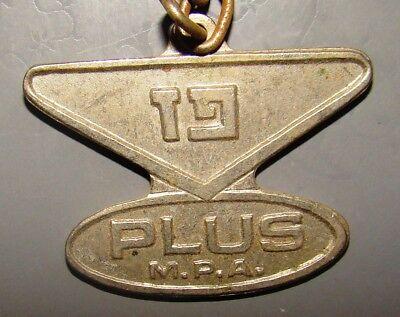 Jewish Vintage Israel Key Chain Oil Gas Fuel Delek Emblem Company Paz Promo Ad