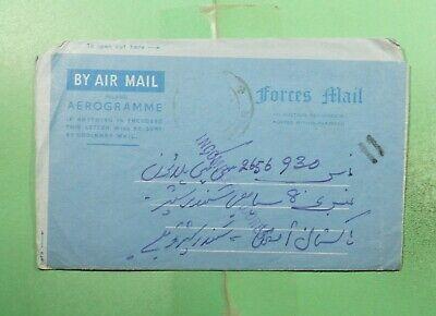 DR WHO 1966 PAKISTAN? FORCES AEROGRAMME FREE FRANK  g15698
