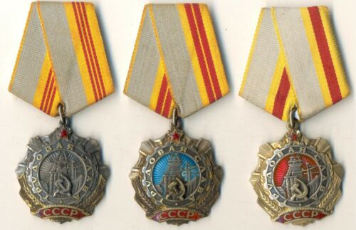 Soviet Banner Star badge Medal Red Order Labor Glory 1st 2nd 3rd class (A-2627)