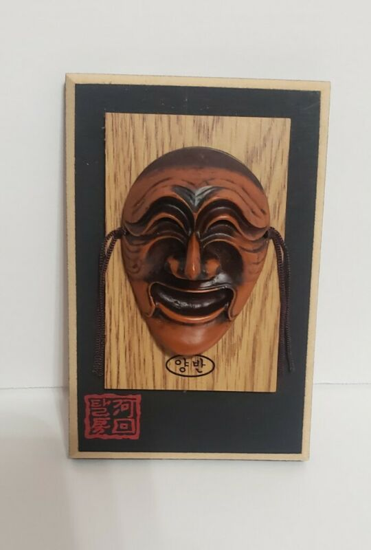 Korean Carved Wood Mask Face Wall Hanging Mini