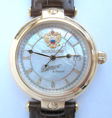 Russian WATCH PRESIDENT PUTIN ! POLJOT  Face:Mother of pearl  Movement automatic