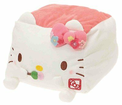 Hello Kitty & Hannari Tofu Stuffed Toy Cushion Size M FREE SHIPPING