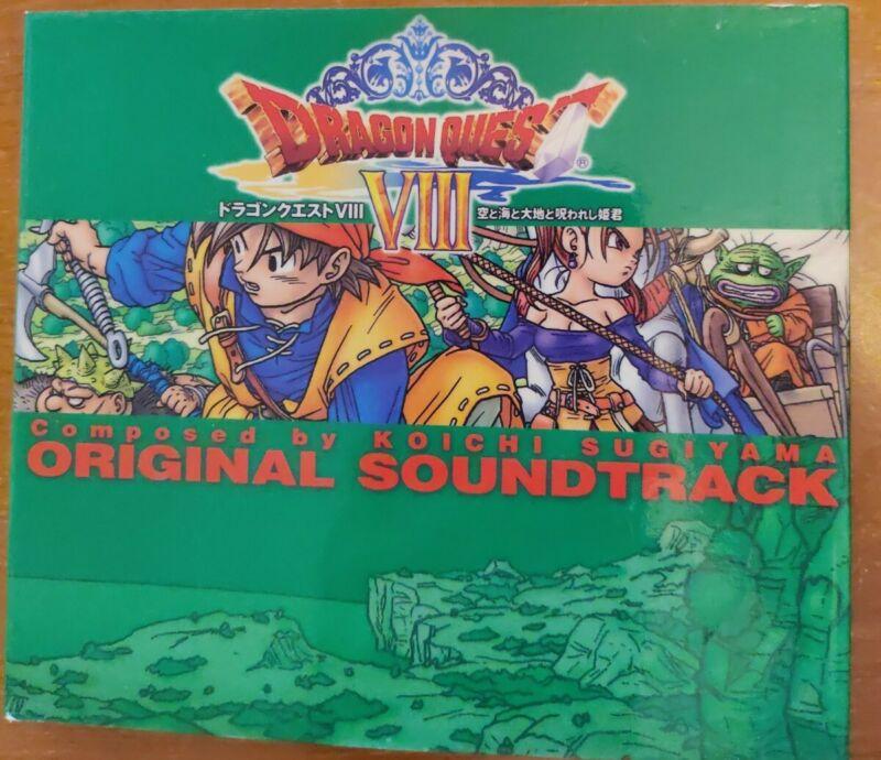 Dragon Quest VIII 8 Original Soundtrack 2 CD Original Soundtrack Japan