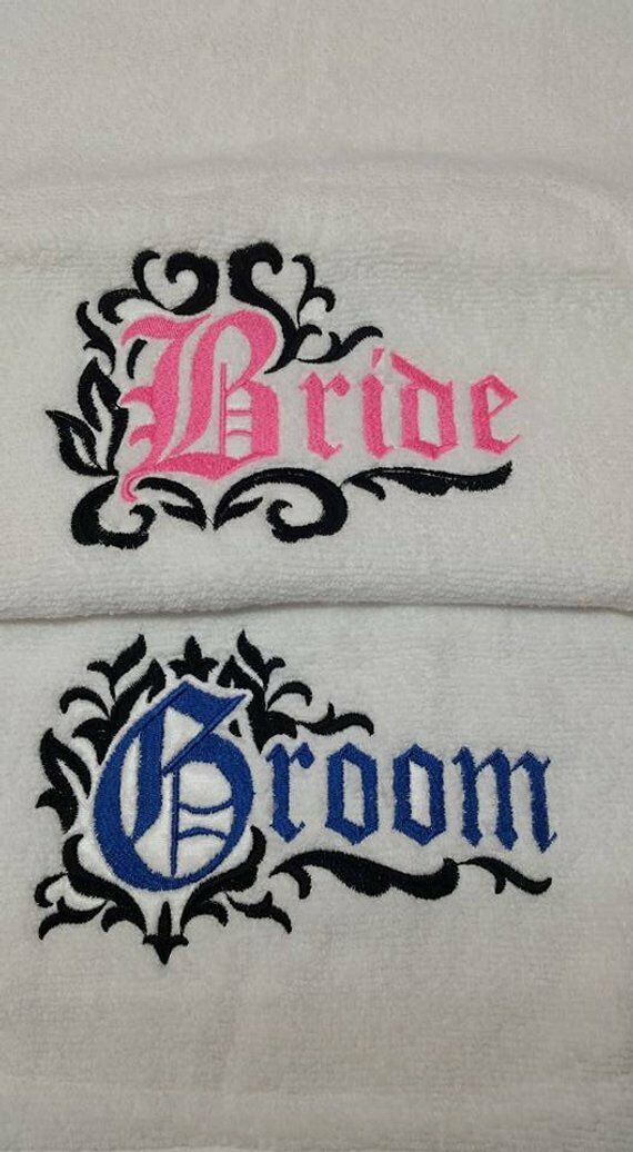 Wedding Damask Bride and Groom Towel Set Personalized Gift