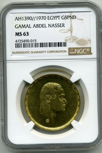 EGYPT 1970 DEATH OF NASSER GOLD 5 POUNDS (KM#428) NGC MS 63