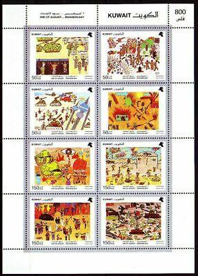KUWAIT - 1992 - Invasion Day - Miniature sheet of 8 stamps - MNH