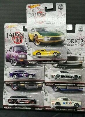 Hot Wheels Japan Historics Set 1, 5 Cars, 510 Wagon, 2000 GT, Skylines & RX-3