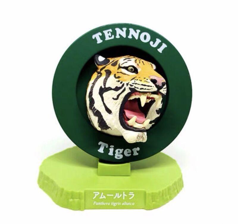 Kaiyodo Siberian Tiger Tennoji Zoo Japan Exclusive Limited Figure