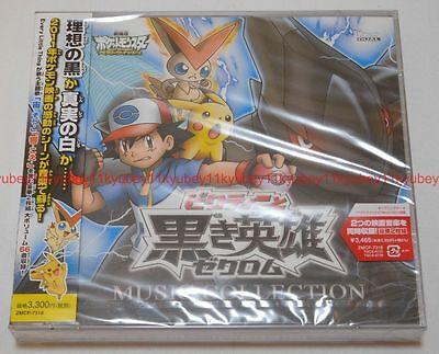 Pokemon the Movie Black Victini and Reshiram and White Victini and Zekrom OST CD