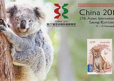2011 Australia  China Wuxi Stamp Exhibition Gold Overprint Ms Sg 3383 Muh