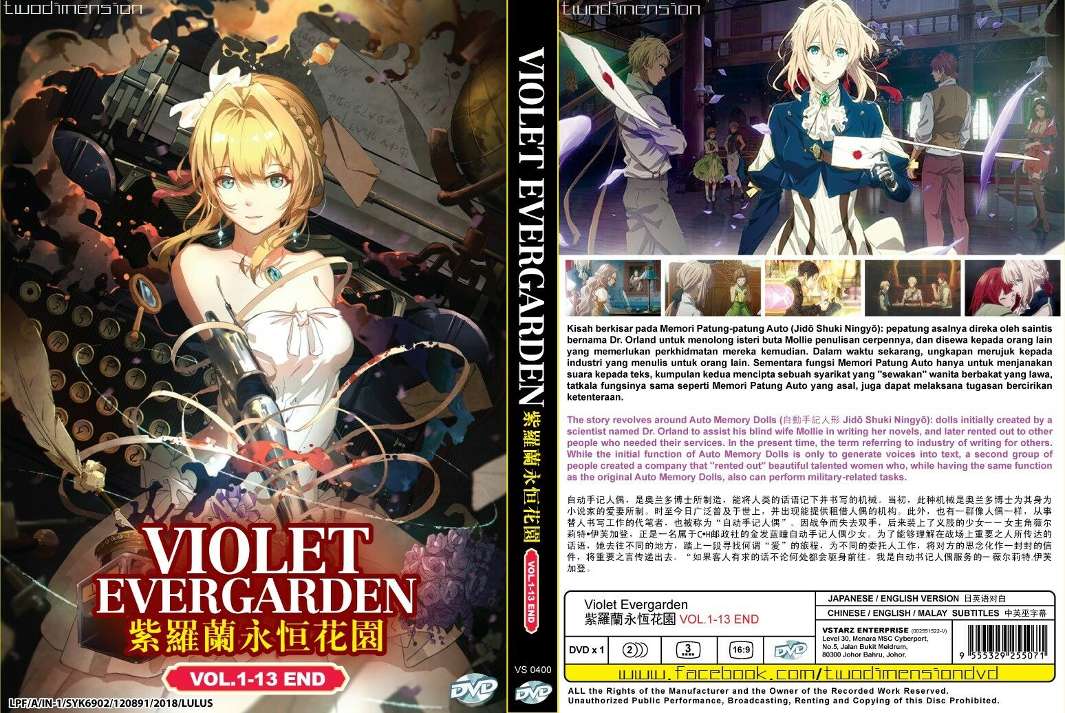 ANIME DVD~ENGLISH DUBBED~Violet Evergarden(1-13End)All region FREE  SHIPPING+GIFT