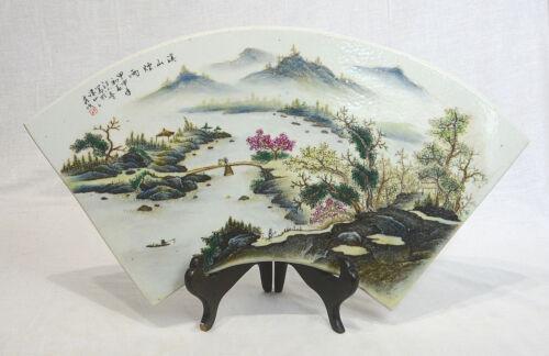 Chinese  Fan  Shape  Famille  Rose  Porcelain  Plaque  1