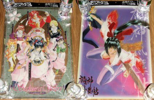 Sakura Wars & other Art Crystal vintage anime poster ninja ArtCrystal