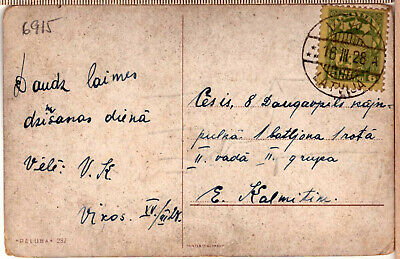 "Latvia Lettland pc with cancel VIKI ""A"" 16.3.1928."