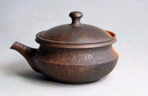 Tokoname Hand-made Yohen Tataki Houhin Teapot by Yoshiki, #yoshiki54, 150ml