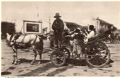 A MANCHUKUO CARRIAGE CHINA POSTCARD UNPOSTED