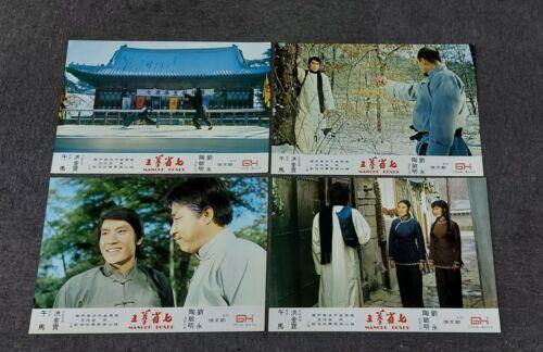 Sammo Hung The Manchu Boxer Lau Wing RARE Original 1974 Set of 12 Lobby Cards