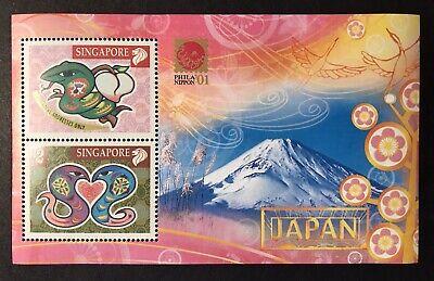 SINGAPORE YEAR OF THE SNAKE STAMPS SHEET 2001 MNH PHILA NIPPON '01 JAPAN MT FIJI