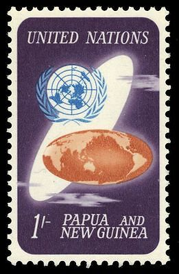 PAPUA NEW GUINEA 207 (SG80) - United Nations 20th Anniversary (pf75114)