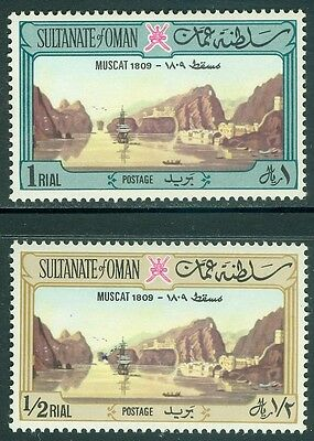 OMAN : 1972. Scott #149-50 Very Fine, Mint Original Gum LH. Catalog $145.00.