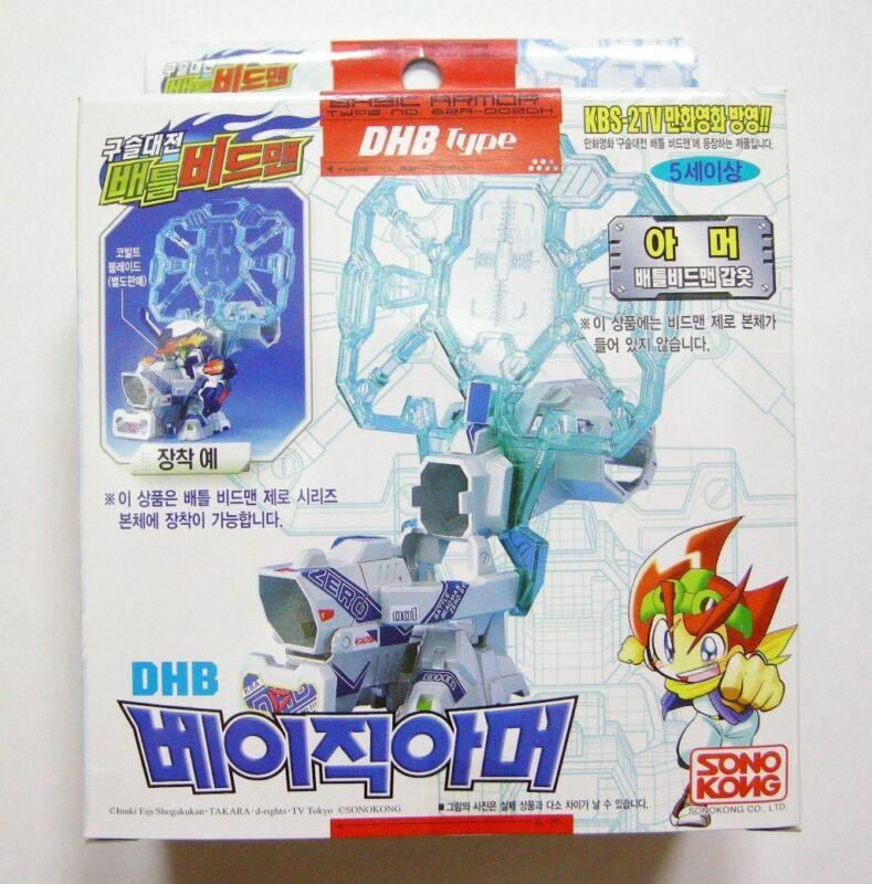 ZERO 2 : FIRE BATTLE STAGE TAKARA BATTLE B-DAMAN BEADMAN Korea Ver.