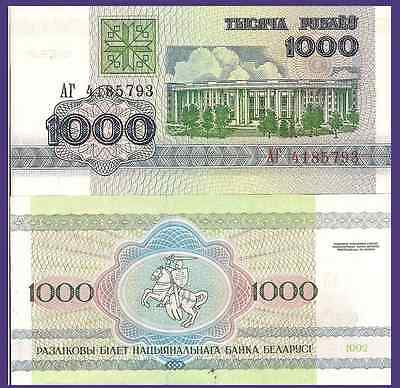 Belarus P11  1000 Rublei  Academy Of Science   Mounted Knight  Unc Goznak  3 Cv