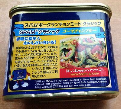 Spam Hormel Foods International Japan Japanese Label 100  Pork 12Oz