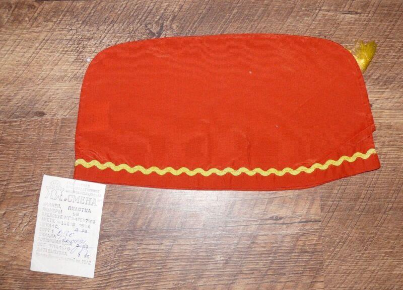 Soviet Union USSR Russian Pioneer Oktobrist Uniform Red Hat Cap PILOTKA v1 #29