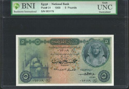 EGYPT 5 POUNDS 1958  P 31 CHOICE UNC KING TUTANKHAMEN