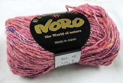 - 35% OFF! 50g Noro SILK GARDEN SOLO Silk Mohair & Wool Luxury Yarn #10 Rose