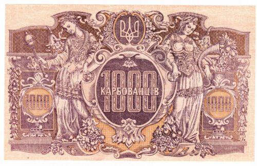1918 Ukraine State Credit Note 1000 Karbovantsiv Pick#35a UNC