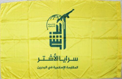 Shia Islam Military Group Sraya Al-Ashtar سرایا الاشتر  Flag