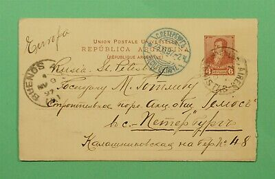 DR WHO 1897 ARGENTINA POSTAL CARD BUENOS AIRES TO RUSSIA C244570
