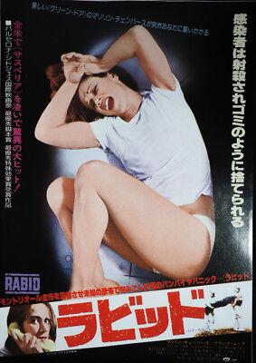 Rabid (1977) David Cronenberg Extremely Rare Japanese Chirashi Flyer Poster B5