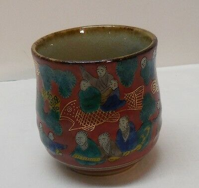 Mug Cup Men Kimono Fish Gold Accent and Designs Asian Vintage Marked
